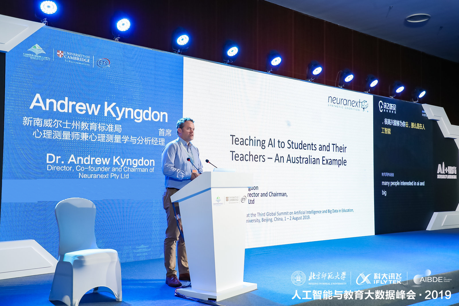 Neuranext presents paper on Teaching A.I. at Global A.I. in Education Summit in Beijing.